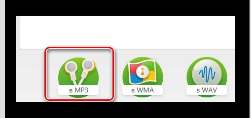 Переход в параметры конвертирования в MP3 программы Freemake-Audio-Converter