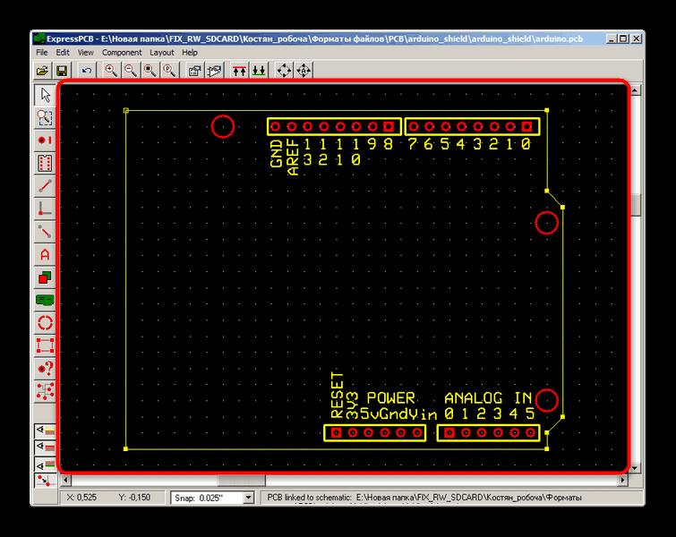 Рабочая область с файлом ExpressPCB