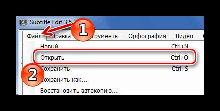 Стандартное открытие файла в Subtitle-Edit