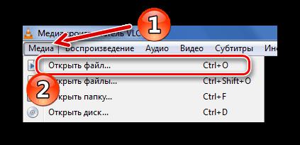 Стандартное открытие файла в VLC-Media-Player