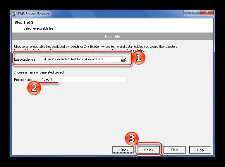 Выбор исходника и имя проекта в EMS-Source-Rescuer
