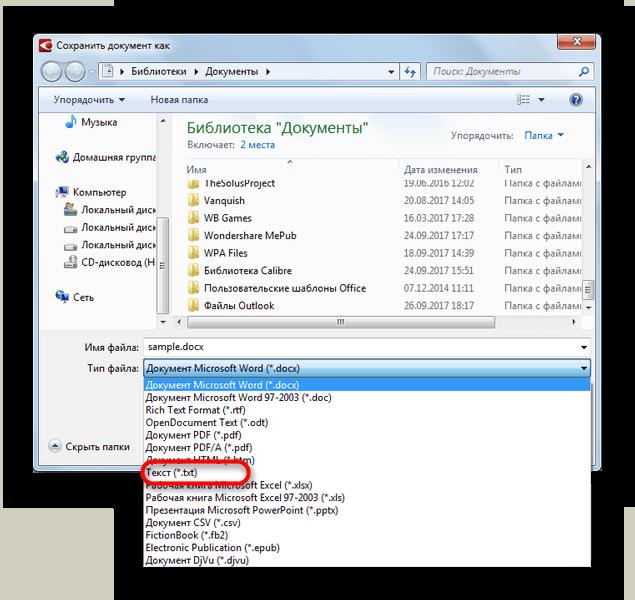 Выбрать сохранить файл как текст в ABBYY-FineReader