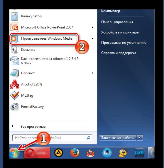 Запуск Windows-Media-Player