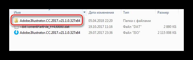 Извлеченные файлы ISO через WinRAR