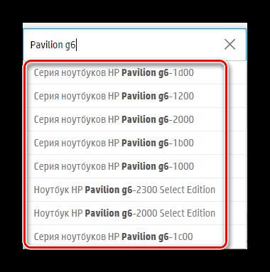 Выбираем серию ноутбука Pavilion-g7 на сайте HP