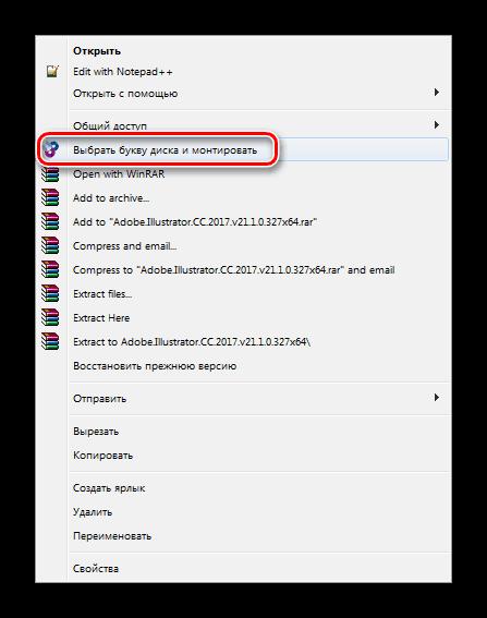 Выбор буквы диска и монтирование WinCDEmu