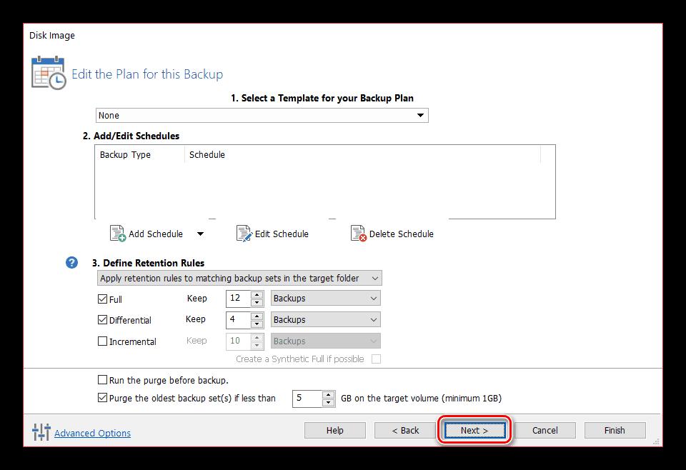 Переход в окно подтверждения выбранных параметров в Macrium Reflect