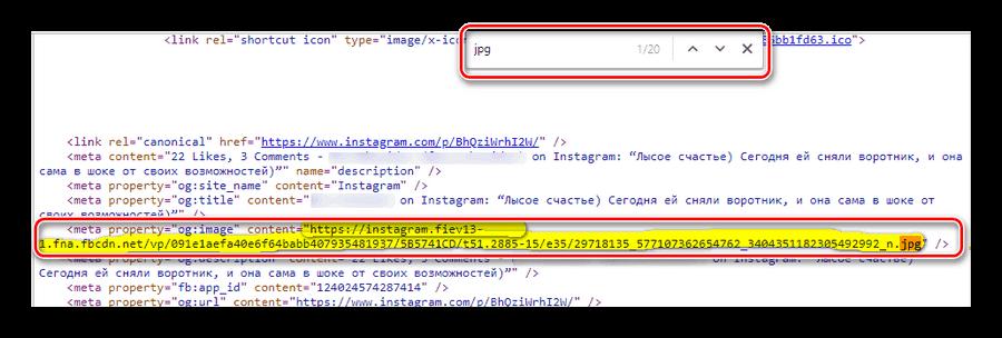 Поиск прямой ссылки на фотографию в исходном коде страницы