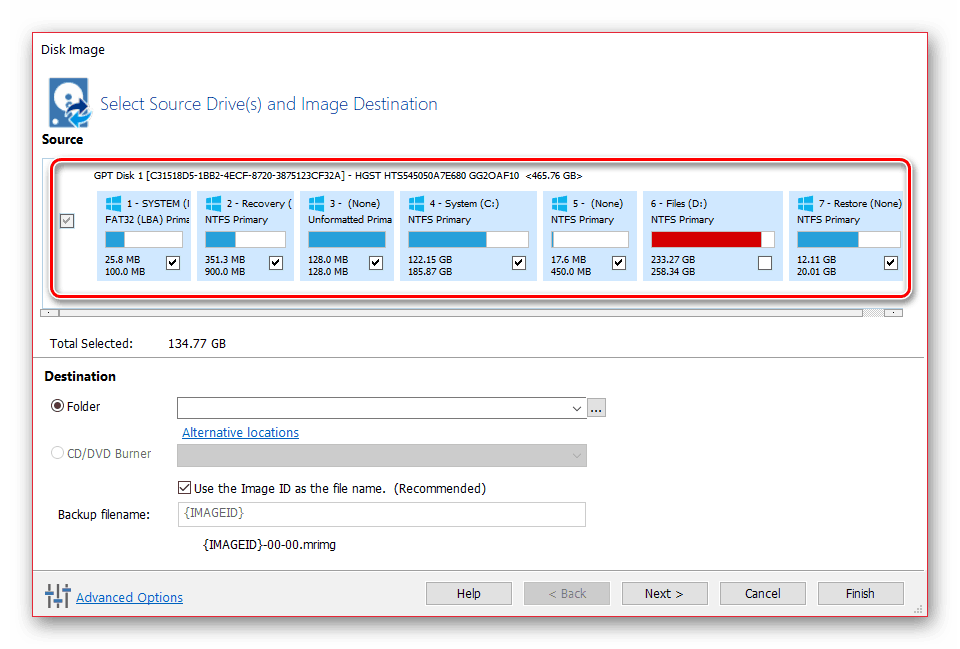 Выбор раздела диска для создания образа ОС в Macrium Reflect