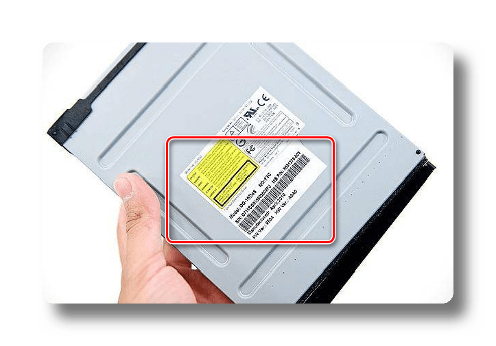 Поиск модели и изготовителя DVD-привода у Xbox 360