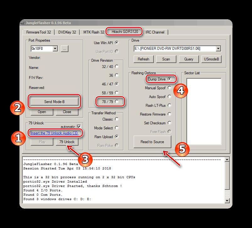 Выбор файлов для сброса у дисковода Hitachi в Jungle Flasher