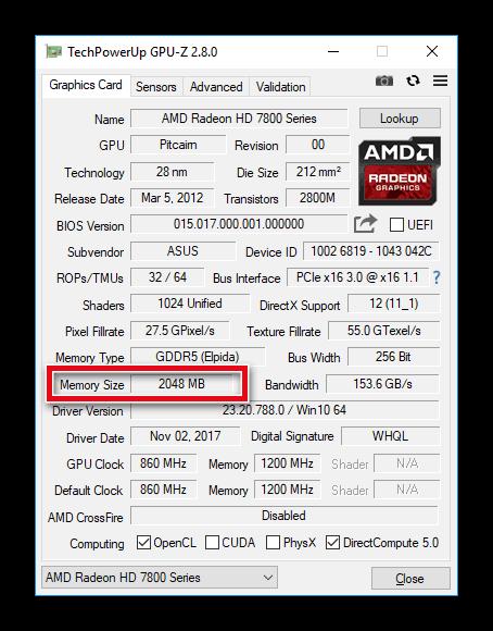 Просмотр сведений о видеокарте и видеопамяти через GPU-Z