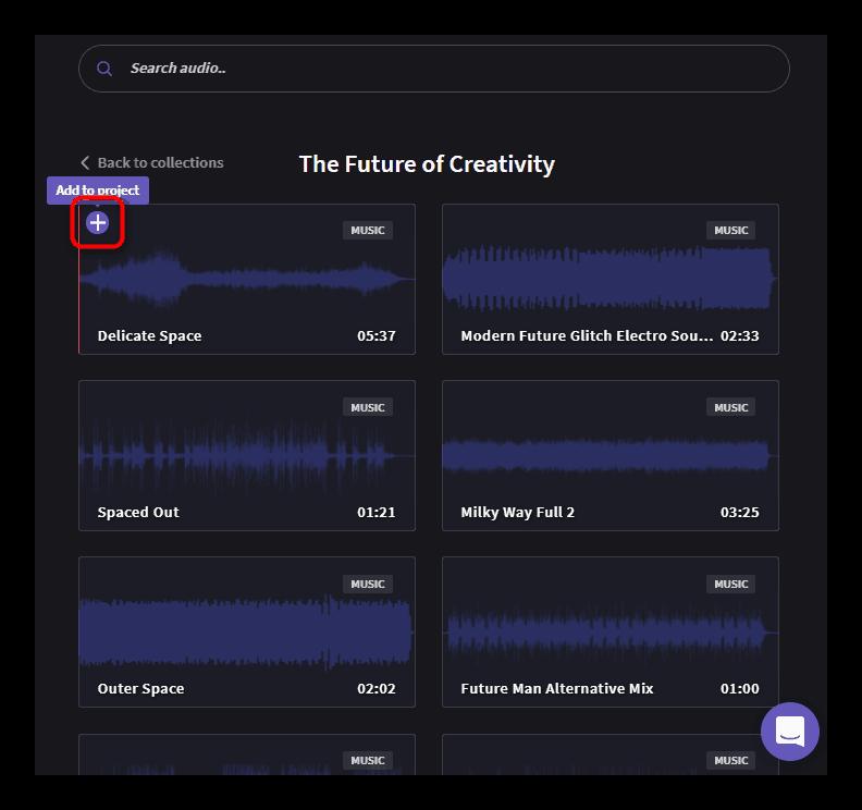 Добавление аудио в проект в Clipchamp