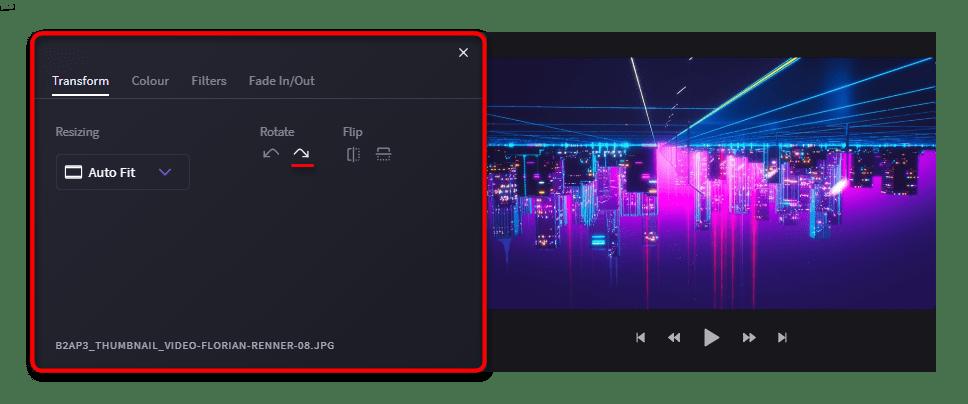 Параметры Transform для изображения в Clipchamp