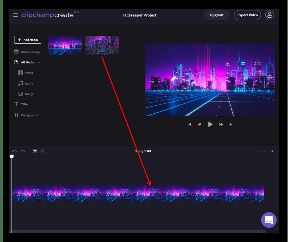 Перетаскивание изображения на таймлайн в Clipchamp
