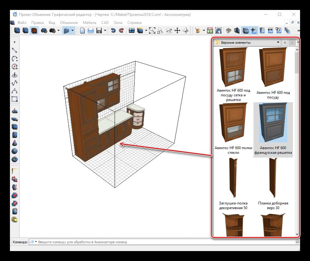 Добавление мебели и элементов декора в графическом редакторе Объемник